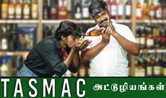 TASMAC Attooliyangal | Ep 07 | Madras Central