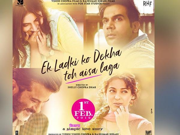 Bollywood movie Ek Ladki Ko Dekha Toh Aisa Laga Box Office Collection wiki, Koimoi, Wikipedia, Ek Ladki Ko Dekha Toh Aisa Laga Film cost, profits & Box office verdict Hit or Flop, latest update Budget, income, Profit, loss on MT WIKI, Bollywood Hungama, box office india