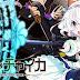 تحميل جميع حلقات انمي Hitsugi no Chaika: Avenging Battle مترجم عدة روابط