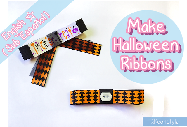 Koori Style, KooriStyle, DIY, How To, Make, Cute, Halloween, Ribbons, Tutorial, Kawaii, Do it yourself, Easy, Simple, Affordable, Costume, cheap, Hair, Accessory, Accessories, Bow, Ribbon, Handmade, Craft
