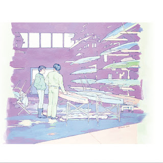 LONELY NIGHTS - tofubeats - 歌詞