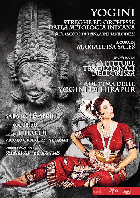 danza odissi roma danza delle yogini hirapur