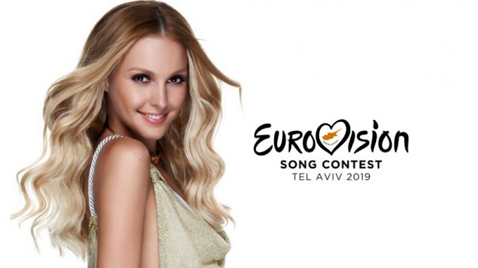 Η ΤΑΜΤΑ ΘΑ ΕΚΠΡΟΣΩΠΗΣΕΙ ΤΗΝ ΚΥΠΡΟ ΣΤΗΝ EUROVISION 2019