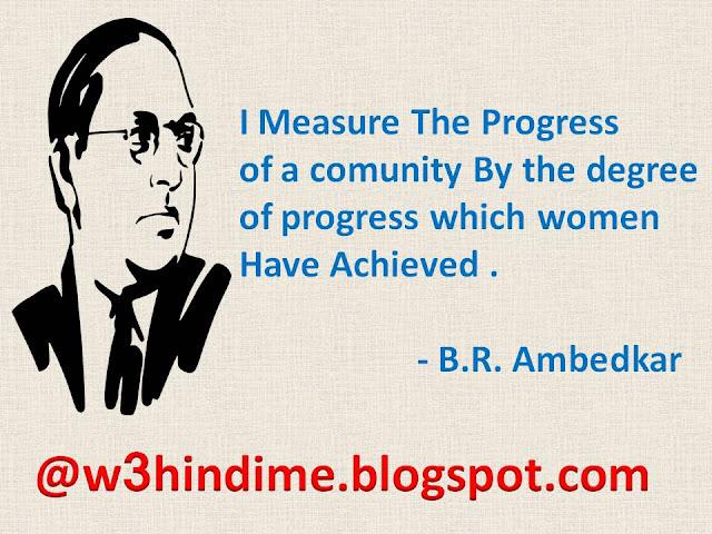 Ambedkar Jyanti Quotes