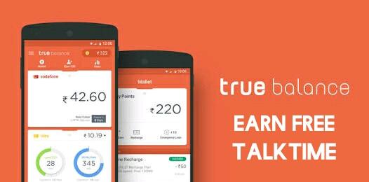 True Balance App ट्रू बैलेंस ऐप