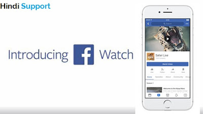 Hindi Support :: Your Tech and Earning Partner: Facebook Watch kya hai full details (YouTube best alternative Facebook Watch) in Hindi