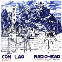 [2004] - COM LAG (2plus2isfive) [EP]
