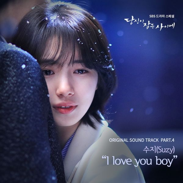 Lirik Lagu Suzy – I Love You Boy (While You Were Sleeping OST Part.4) | Lirik Lagu Yess