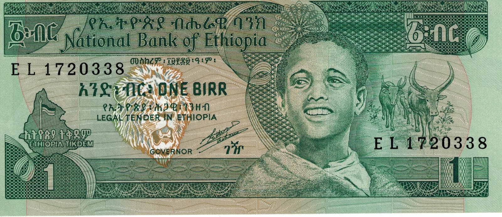 Currency In Ethiopia Is The Birr From Amharic Word For Silver One Made Up Of 100 Cents Or Centimes Twenty Years Ago Exchange Rate