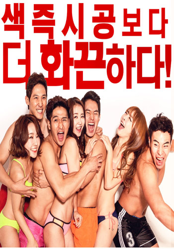 Free adult movies hamster-9307