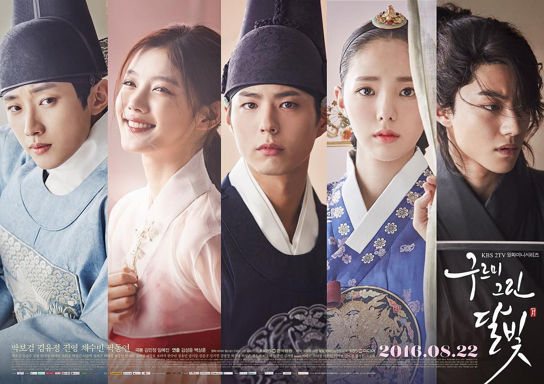 Nonton Download Moonlight Drawn By Clouds (2016) Sub Indo
