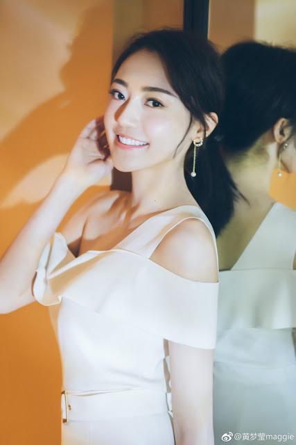 Dao Mu Bi Ji Chong Qin Cast Maggie Huang