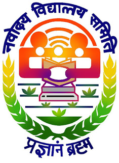 Navodaya Vidyalaya Samiti Recruitment 2017 | Last Day Reminder