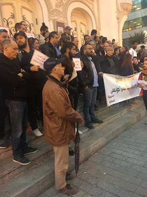 Tunisian protesters against MBS in Tunis City