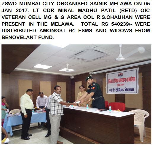 ZSWO MUMBAI CITY ORGANISED SAINIK MELAWA