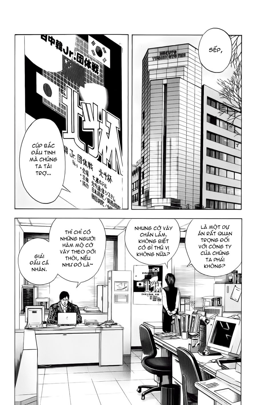 Hikaru No Go hikaru no go chap 152 trang 18