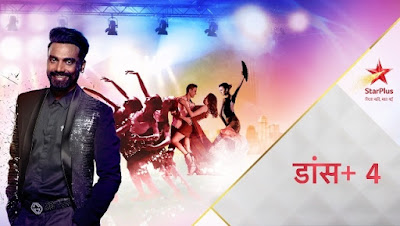 Tags- dance plus 4, dance plus 4 2018, dance plus 4 star plus, dance plus 4 promo, dance plus 4 contestants, dance plus 4 judges name, dance plus 4 audition dates, dance plus 4 news, dance plus 4 wikipedia, dance plus 4 audition, dance plus 4 audition date 2018, dance plus 4 audition details, dance plus 4 anchor, dance plus 4 audition form, dance plus 4 audition registration, dance plus 4 audition date and time, dance plus 4 audition list, dance plus 4 bhubaneswar audition, dance plus 4 bangalore audition, dance plus 4 cast, dance plus 4 coming date, dance plus 4 channel, dance plus 4 contact number, dance plus 4 captains, dance plus 4 coming soon, dance plus top 4 contestants, dance plus 4 date, dance plus 4 delhi audition, dance plus 4 details, dance plus 4 date on tv, dance plus 4 delhi audition details, dance plus 4 delhi venue, dance plus 4 delhi audition venue, dance plus 4 audition date, dance plus 4 form, dance plus 4 guwahati audition, dance plus 4 host, dance plus 4 host name, dance plus 4 information, dance plus 4 judges, dance plus 4 jaipur audition, dance plus 4 kab aayega, dance plus 4 kab start hoga, dance plus 4 kab se start hoga, dance plus 4 kolkata audition date, dance plus 4 launch date, dance plus 4 latest news, dance plus 4 lucknow audition, dance plus 4 mentors, dance plus 4 mumbai auditions venue, dance plus 4 mumbai audition date