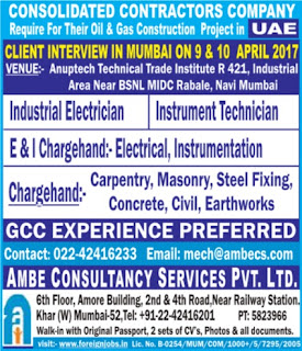 CCC Company Oil & Gas project jobs UAE
