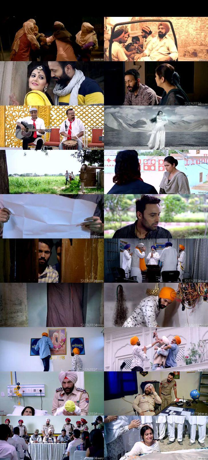Screen Shot Of Once Upon a Time in Amritsar 2016 300MB DVDRip 480P Full Punjabi Movie Watch Online Free Download