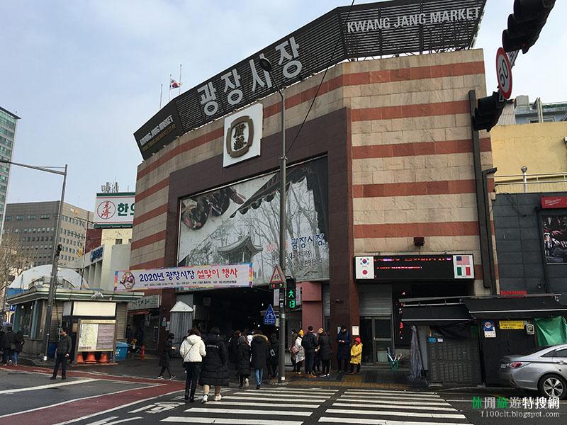 韓國首爾冷吱吱四日遊第2天:廣藏市場美食、汝矣島公園、漢江公園、弘大商圈