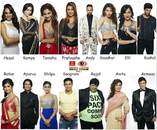 bigg-boss-7-contestants-list