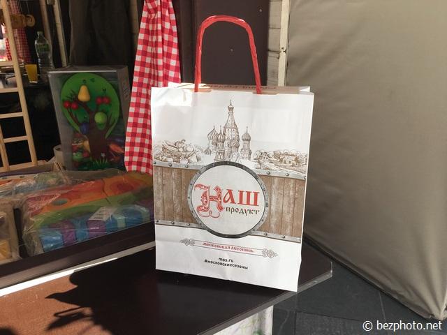 фестиваль московские сезоны