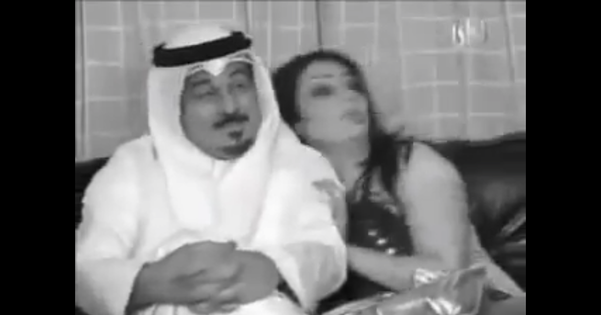 Arab sex bode oul how that