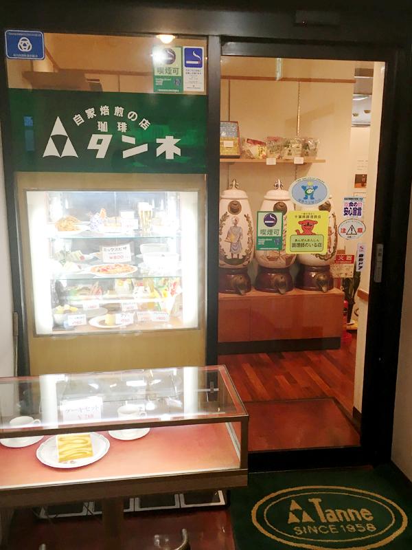珈琲タンネ本店の入口