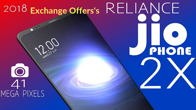 Jio Phone 3 Exchange Offers's