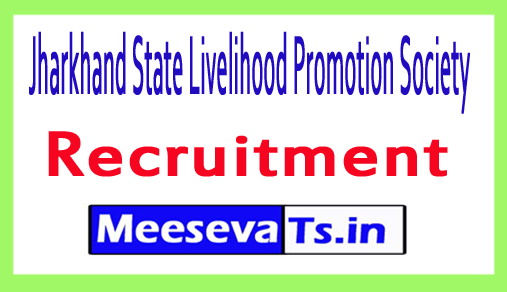Jharkhand State Livelihood Promotion Society JSLPS Recruitment