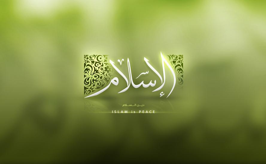 ملخص احد الطلاب في التربية الاسلامية من الاستاذ عدنان البياتي