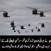 American Helicopters Enter Pakistani Territory , What Happens Then? Latest News