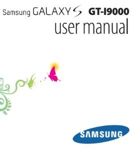Samsung Galaxy S GT-I9000 Manual