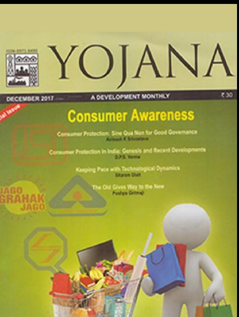 Yojna Magazine Pdf