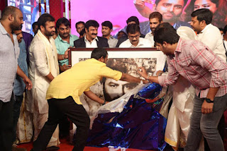 Savithri Movie Audio Launch Photos and Stills