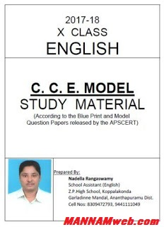 10th Class English- CCE Model Study Material ( SCERT Norms) by Nadella Rangaswami,ATP