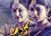 Lanka 2017 Telugu Movie Watch Online