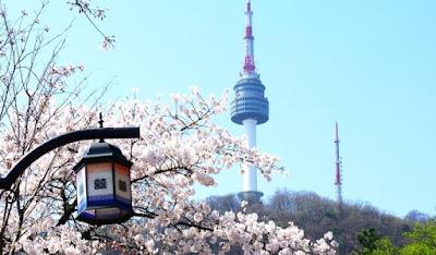 Kota Seoul, Korea