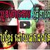 Hang Meas HDTV Hot News Talk About Sad Kids That Vietnam Forced