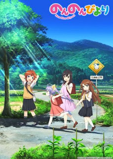 Non Non Biyori - Anime slice of life terbaik Fall 2013