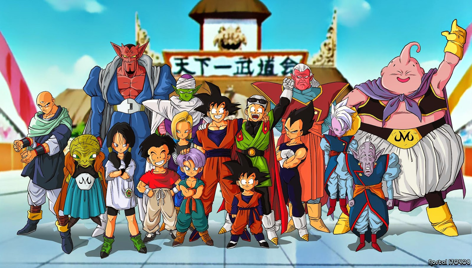 kisah cerita dragon ball buu saga