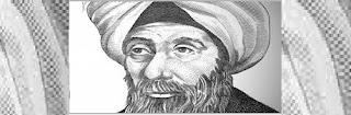 محمد بن الحسن بن الحسن بن الهيثم أبو علي البصري