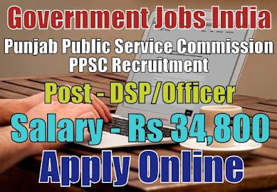 PPSC Recruitment 2018