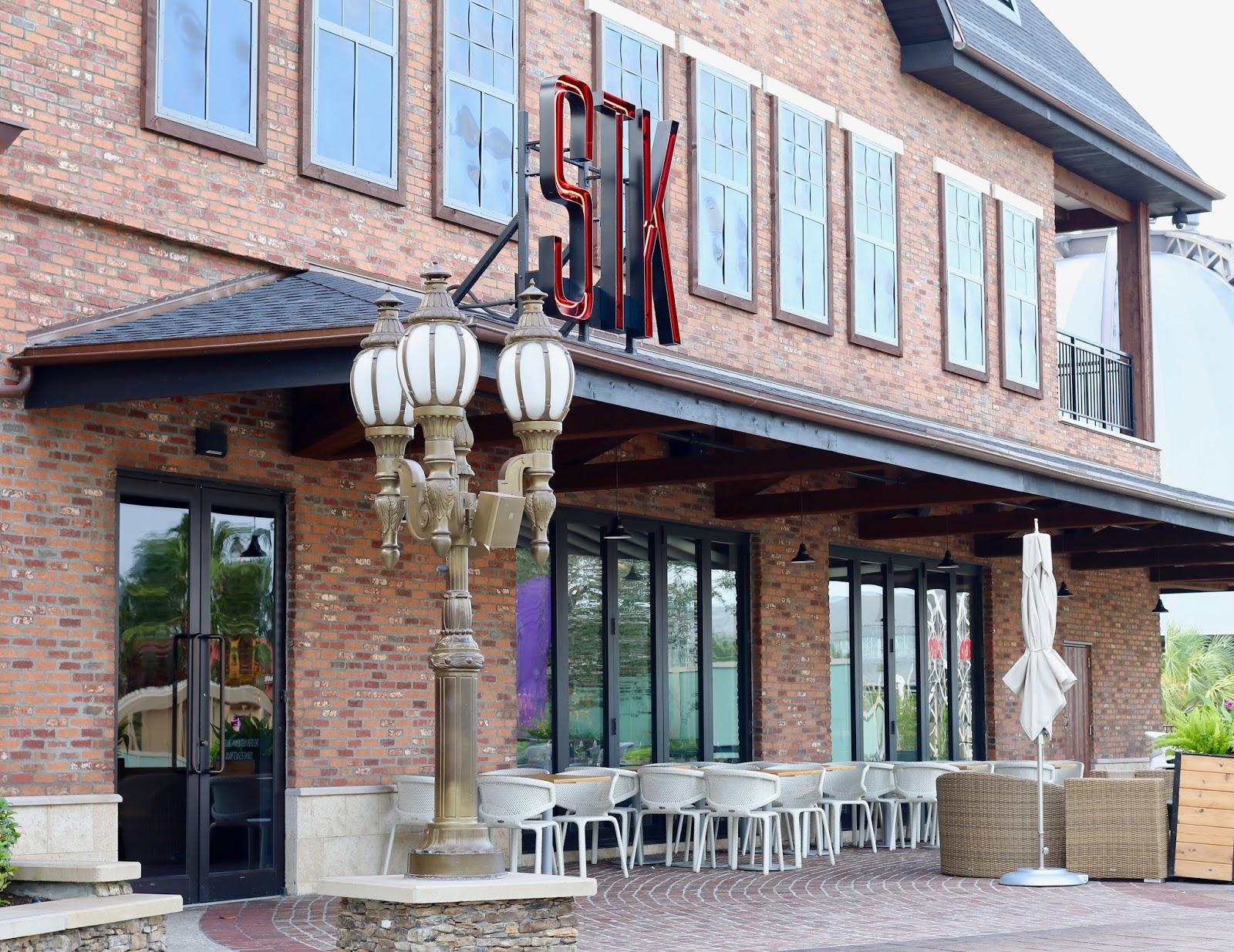 Disney-Springs-STK-restaurant
