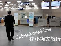 2019年4月韓國機場退稅新規定
