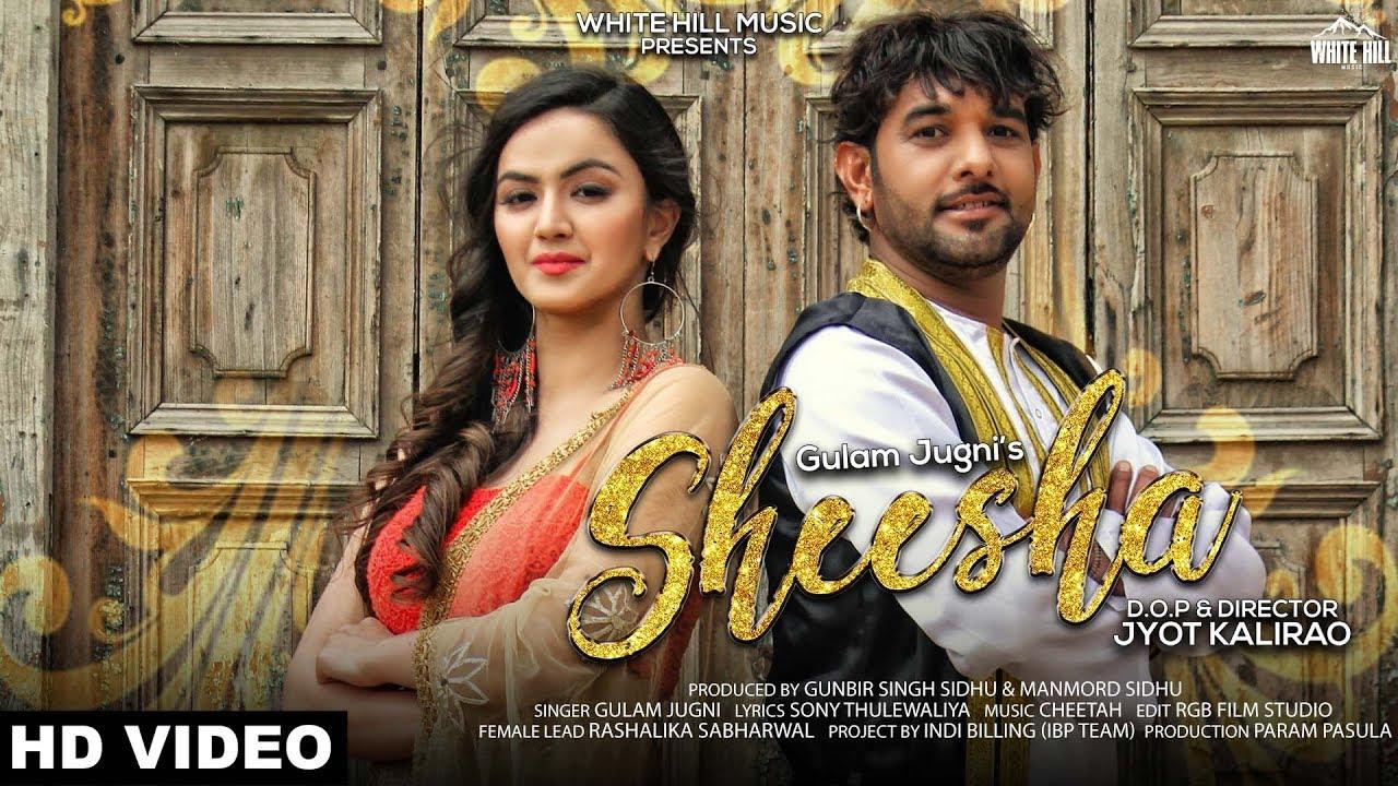 Gulam Jugni, Sheesha Song Lyrics