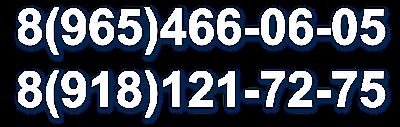 Заказать натяжные потолки в городе Армавире