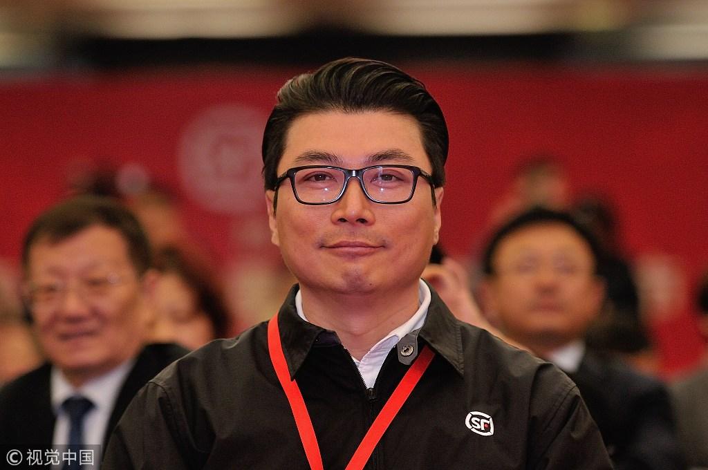 Fokus Berbisnis Dan Tidak Kuliah Bos Kurir Wang Wei Siap Salip Jack Ma Jadi Orang Terkaya Cina Kebun Design Branding Graphic Design Studio Indonesia