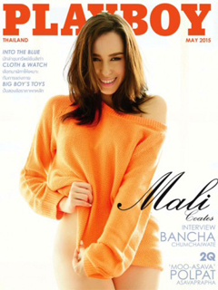 Revista Playboy Tailandia-Mayo 2015 PDF Digital