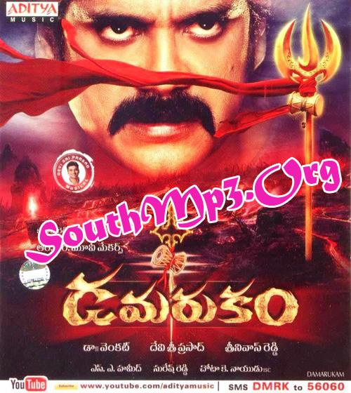 Damarukam movie songs ringtones free download - www